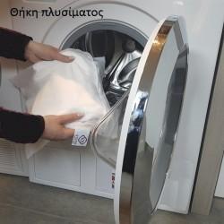 9910 Θήκη πλυσίματος σουτιέν και καλσόν