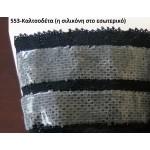 B15 - Ελαστική Καλτσοδέτα 20D με δαντέλα & σιλικόνη