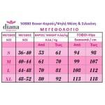 50881 Boxer-Κορσές με Ψηλή Μέση & Σιλικόνη σε XXL/XXXL