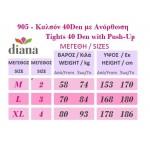 905 - Ημι-Διαφανές Καλσόν-Κορσέ, με ανόρθωση 40D, με Push-Up Λαστέξ