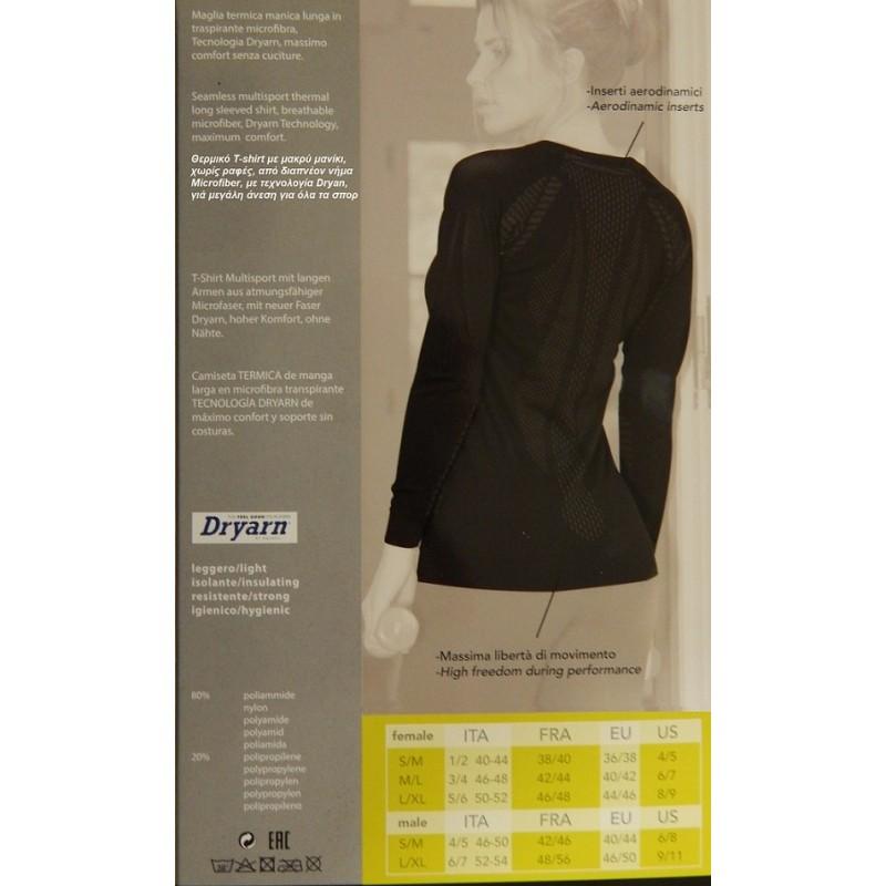 Diana - Αθλητικό Διαπνέον Φανελάκι με Διχρωμία στο Λάστιχο ed41d9c897d