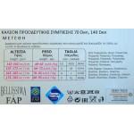 B103 Καλσόν Διαβαθμισμένης Συμπίεσης και Φλεβίτιδας 70 Den