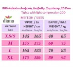 B86 - Καλσόν ελαφριάς Διαβαθμισμένης Συμπίεσης 20 Den