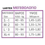 946-4 Boxer - Λαστέξ με Διακριτική Δαντέλα