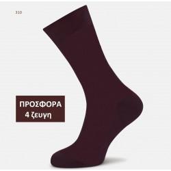 310 - Βαμβακερή Μονόχρωμη Κάλτσα, με μονό λάστιχο-4 ζεύγη