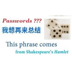 Passphrases- Πως να δημιουργήσετε ένα ισχυρο και ασφαλές pasword