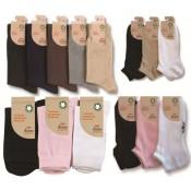 Οργανικές Βαμβακερές Κάλτσες