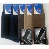 Μάλλινες Kάλτσες