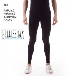 A025 - Ανδρικό Αθλητικό Διαπνέον Κολάν