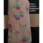 """1002-4 Παιδικό Βαμβακερό Καλσόν με Σχέδιο """"Λουλούδια"""""""