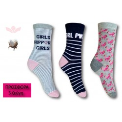 302-5 Κάλτσα σε μοντέρνα σχέδια και χρώματα-Pink - 3 ζεύγη (one size 36-40)