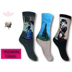 302-8 Κάλτσα σε μοντέρνα σχέδια και χρώματα - Vintage - 3 ζεύγη (one size 36-40)