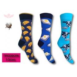 303-2 Κάλτσα σε μοντέρνα σχέδια και χρώματα-Moo - 3 ζεύγη (one size 41-45)