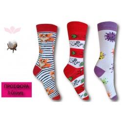 303-4 Κάλτσα σε μοντέρνα σχέδια και χρώματα- freak - 3 ζεύγη (one size 41-45)