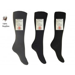 328-40 - Βαμβακερή Κάλτσα Χωρίς Λάστιχο - 100% Βαμβάκι