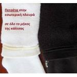 392 - Βαμβακερή Αθλητική Κάλτσα με Πετσέτα Μονόχρωμη
