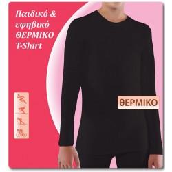 60880-6 Παιδικό - Εφηβικό Ισοθερμικό Τ-Shirt με Μακρύ Μανίκι