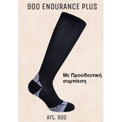 900 - Ελαστική Αθλητική Κάλτσα Προοδευτικής Συμπίεσης - Unisex