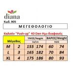 905 - Ημι-Διαφανές Καλσόν ανόρθωσης 40D, με Push-Up Λαστέξ