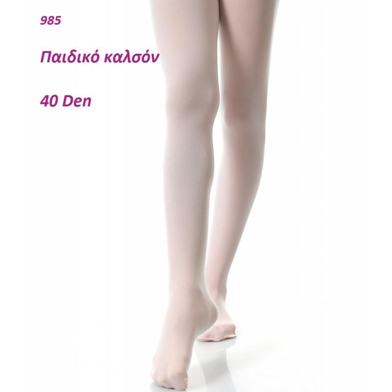 f057cce5e2d Diana - Παιδικό Καλσόν 40D Mousse