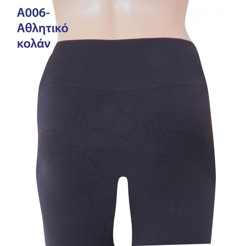 ... A006 - Αθλητικό Γυναικείο Διαπνέον Κολάν ... 6858a85257c
