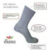Βαμβακερές Κάλτσες χωρίς λάστιχο για Διαβητικούς & Άτομα με Ευαίσθητο Δέρμα