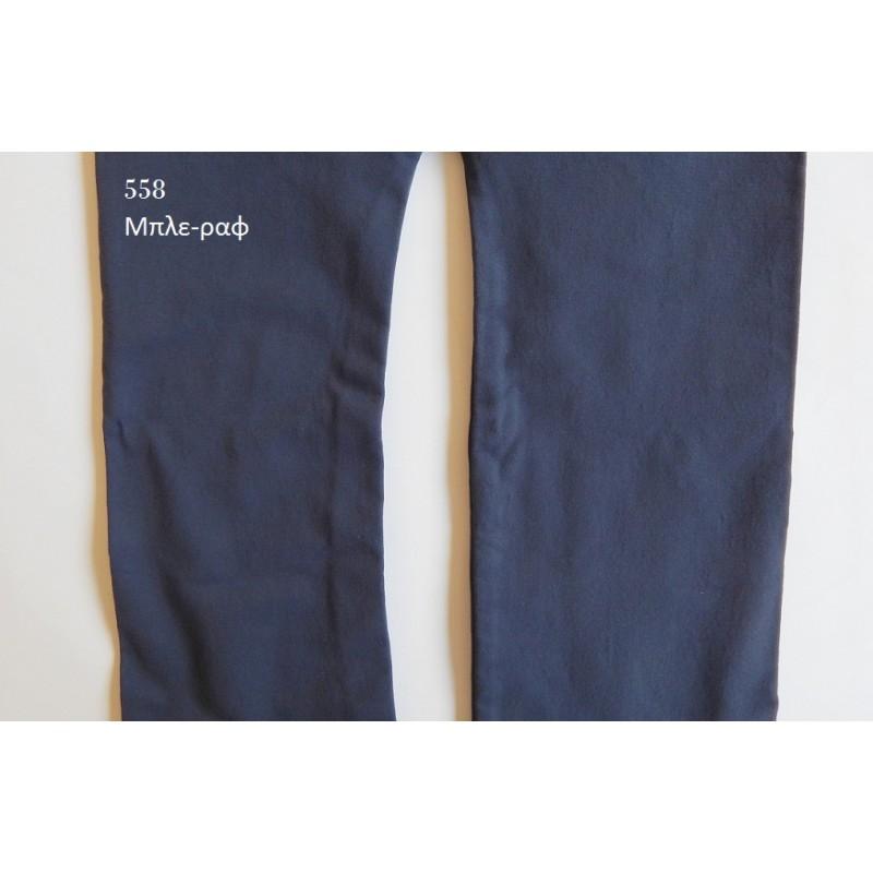 ... 558 - Αδιαφανές Κολάν - Παντελόνι με Push-up ... 78cbc6bb8a8