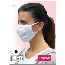 MASK03 - Αντι-βακτηριακή μάσκα για ενήλικες πολλαπλών χρήσεων - 2 τεμ.