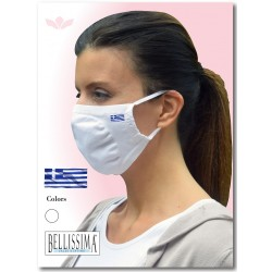 MASK03-2  Αντι-βακτηριακή μάσκα για ενήλικες πολλαπλών χρήσεων-Ελληνικη σημαία.